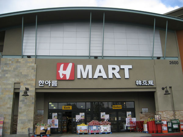H Mart Where I get the ingredients like tofu, Korean rice cakes and bok choy for Miso Rice Cake Soup